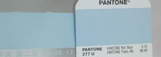 Pantone 277 U